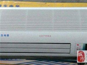 九成新电暖风 一点问题没有!