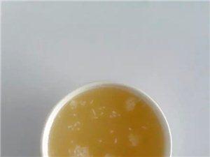 正宗刘集黄酒