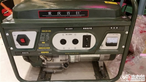 重庆百巨发电机用过9次1200出售