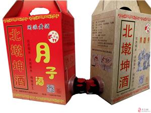 新京葡棋牌北圪老酒礼盒装上市