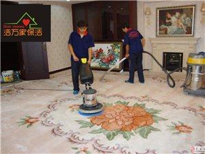 海南东方家庭保洁,家政卫生,家庭清洁