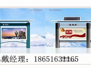 江蘇中媒專業定做宣傳欄,廣告燈箱,公交站臺