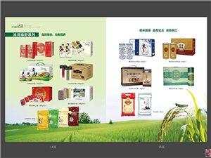 精品雜糧雜豆禮盒系列
