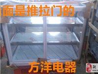 保鮮柜冷藏柜商用臥式點菜柜熟食柜蛋糕柜鴨