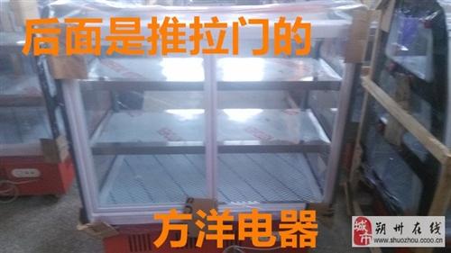 保鲜柜冷藏柜商用卧式点菜柜熟食柜蛋糕柜鸭