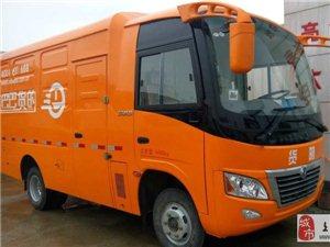C照月入一万购车加盟货运出租车司机公司提供货源