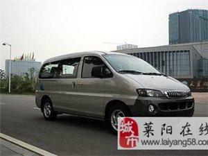莱阳市商务租车7—14座:商务会议:长短途包车