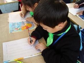 寒假小學數學口算輔導班