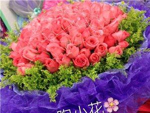生日花束,禮盒花,新娘手捧花,婚車造型預定