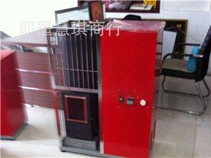 青岛生物质采暖炉 出口韩国颗粒采暖炉 采暖锅炉批发