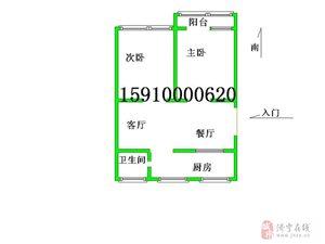 带院30平+免税+红星小区1楼2室,64平42万