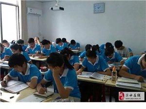 新東方寒假優能中學精品小班開始報名......