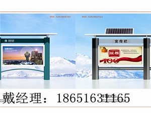 南京宣传栏橱窗制作,广告灯箱橱窗生产厂家