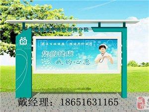 南京不锈钢宣传栏厂家,健康教育橱窗设计