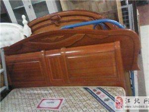 收售二手民用家具