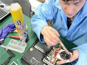 德惠上门电脑维修 网络维修 重做系统