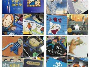 儿童图书馆-寒假班