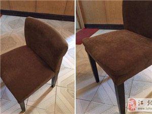 八成新奶茶餐饮美食家用绒布座椅 - 80元