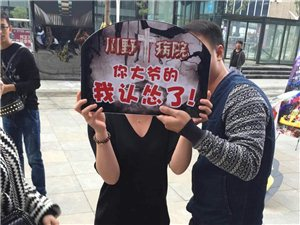 真人鬼屋《川野病院》—滁州站—1月30日~尖叫登陸