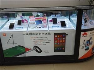 8成新手机柜