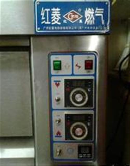 红菱燃气烤箱双层四盘+打蛋机