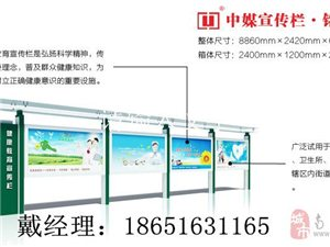 南京校園櫥窗設計,不銹鋼宣傳欄生產廠家