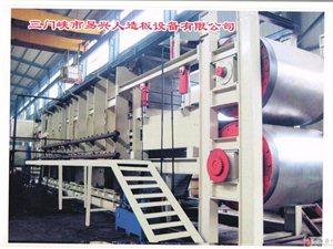 秸秆制造人造板设备合作