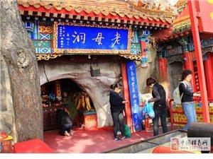 辉南朝阳镇去青岩寺歪脖老母专线15834522777