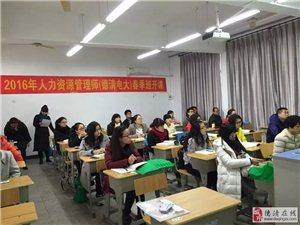 Re:六合开奖人力资源培训,零基础教学不过免费重学!