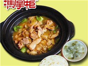 黃燜雞米飯四環以內(東環西環、南環北環)免費送餐