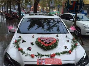 仁寿婚车〈极速租车〉各类婚车车队,任意搭配