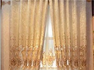 新年特惠,一米陽光中端窗簾低價銷售
