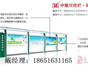 南京宣傳欄生產廠家,不銹鋼櫥窗設計,廣告燈箱制作