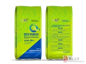 速生肥料菌剂新品上市1500起售