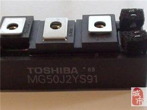烟台回收库存IGBT模块138-6133-6231