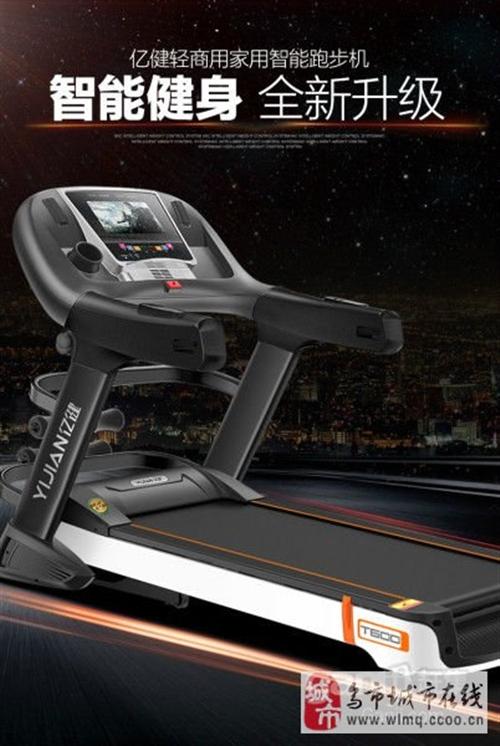 億健T600跑步機家用款多功能全彩屏可折疊運動健身