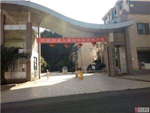 (急售)金沙网站林语轩小区跃层四室三厅三卫