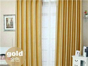 回顧新老客戶泉河商城一米陽光精美窗簾3米60元一個