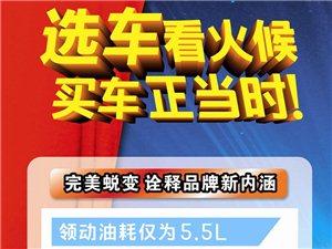 北京现代再添猛将 领动正式下线