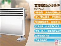 艾美特電暖器取暖器家用節能省電暖風機居浴兩用電暖氣