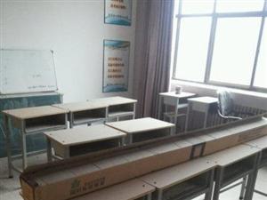 补习学校课桌 - 70元