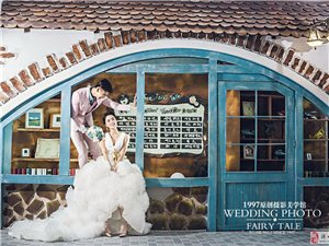 黄冈比较知名的影楼——1997原创婚纱摄影
