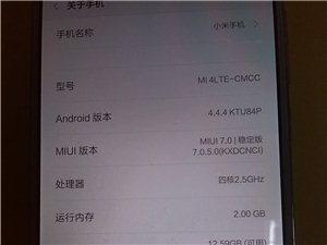 个人出售小米4白色移动4G版750元