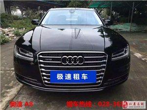 仁寿婚车从〈极速汽车租赁公司〉开始!!!各类车型