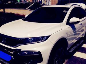 本田XR-V2015款 XR-V 1.8 无级