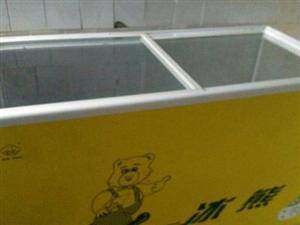 冰熊展示柜sc/sd369 - 1600元