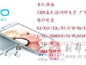 机器人和手机的奇趣融合郑州新郑手机换屏维修3折厂家