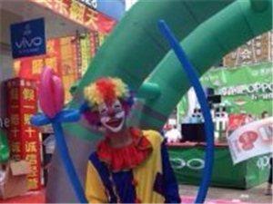 大悟小丑演出表演