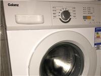 刚买半个月洗衣机便宜买
