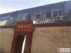 新义东街独家小院欲出售!大红本可贷款!